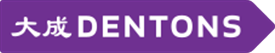Dentons logo
