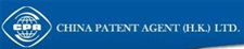 China Patent Agent (HK) Ltd logo
