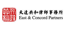 East & Concord Partners logo