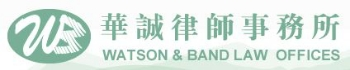 Watson & Band Law Offices logo