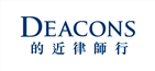 Firm logo for Deacons