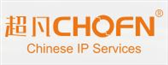 Firm logo for Chofn Intellectual Property