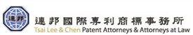 Firm logo for Tsai Lee & Chen Patent Attorneys & Attorneys at Law