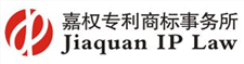 Firm logo for Jiaquan IP Law Firm