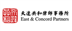Firm logo for East & Concord Partners