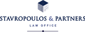 Firm logo for Stavropoulos & Partners Law Office