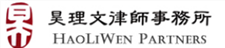 Firm logo for HaoLiWen