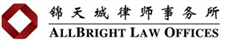 Firm logo for AllBright Law Offices