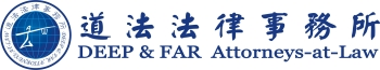 Deep & Far logo