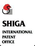 Shiga International Patent Office logo