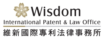 Wisdom International Patent & Law Office logo