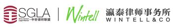 Wintell & Co logo