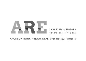 Aronson Ronkin-Noor Eyal Law Firm logo