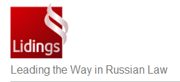 Lidings Law Firm logo