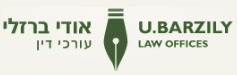Udi Barzily Law Firm logo