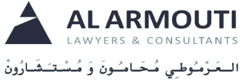 AL Armouti Lawyers & Consultants logo