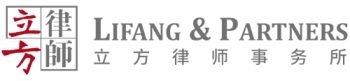 Lifang & Partners logo