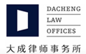 Dacheng Law Offices LLP logo