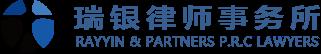 RayYin & Partners PRC logo