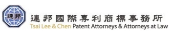 Tsai Lee & Chen Patent Attorneys & Attorneys at Law logo