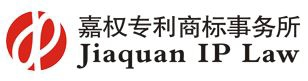 Jiaquan IP Law Firm logo