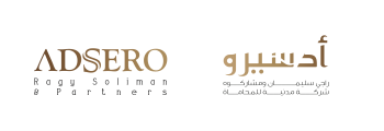ADSERO-Ragy Soliman & Partners logo