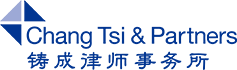 Chang Tsi & Partners Ltd logo