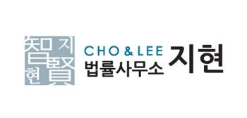 Cho & Lee logo
