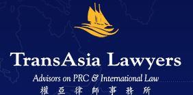 TransAsia Lawyers logo