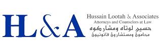 Hussain Lootah & Associates logo