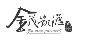 Jin Mao Partners logo