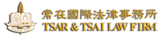 Tsar & Tsai Law Firm logo