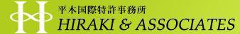 Hiraki & Associates logo