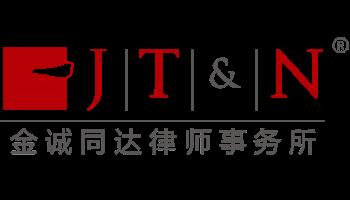 Jincheng Tongda & Neal logo