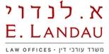 E Landau Law Offices logo