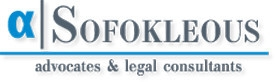 Andreas Th. Sofokleous LLC logo