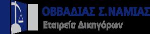 Ovvadias S Namias logo