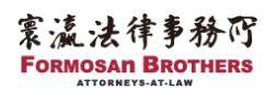 Formosan Brothers logo