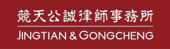 Jingtian & Gongcheng logo