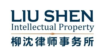 Liu, Shen & Associates logo