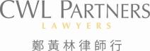 CWL Partners logo
