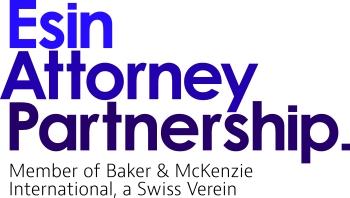 Esin Attorney Partnership logo