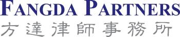 Fangda Partners logo