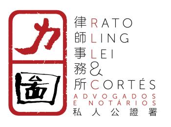 Rato, Ling, Lei & Cortés Advogados logo