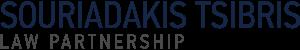 Souriadakis Tsibris logo