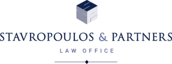 Stavropoulos & Partners Law Office logo