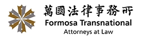 Formosa Transnational Attorneys at Law logo