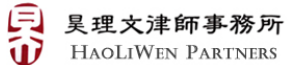 HaoLiWen logo