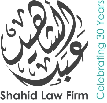 Shahid Law Firm logo