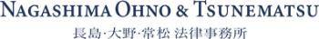 Nagashima Ohno & Tsunematsu (Thailand) logo
